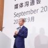 Chủ tịch luân phiên Eric Xu trả lời tại Họp báo Trực tuyến HUAWEI CONNECT 2021