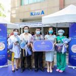 Danisa trao tặng 600 phần quà trị giá 100 triệu đồng cho Bệnh viện ĐH Y Dược Tp. HCM
